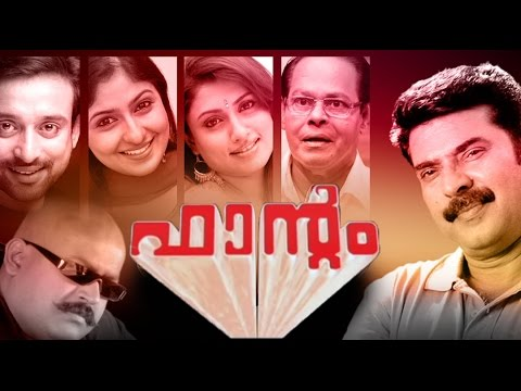 Phantom Malayalam Full Movie 2002 | Mammootty, Manoj K. Jayan | Malayalam Action Movies Full