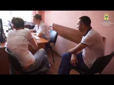 По подозрению в сбыте фальшивых денежных купюр задержаны трое жителей Новороссийска