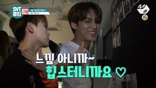 Mnet SVT클럽 <세븐틴> 압구정