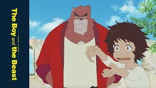 The Boy and the Beast - English Clip - The Sword in Your Soul
