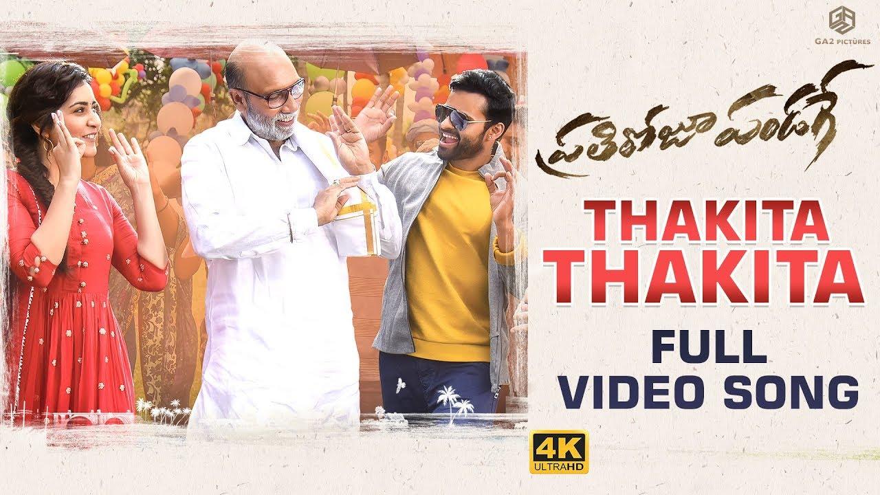 Thakita Thakita Full Video Song from Prati Roju Pandaage