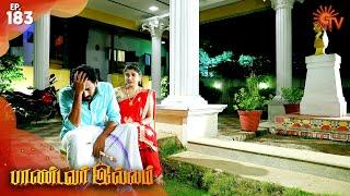 Pandavar Illam - Episode 183 | 28th February 2020 | Sun TV Serial | Tamil Serial