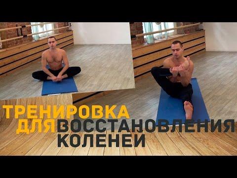 Бубновский книга тазобедренный сустав