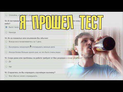 Симптомы когда бросил пить пиво
