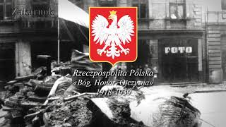"Polish Patriotic Song / Proporsal Anthem: ""Rota"""