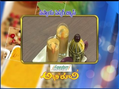 Papaya Pepper Juice | Abhiruchi | 28th April 2017 | ETV Telugu