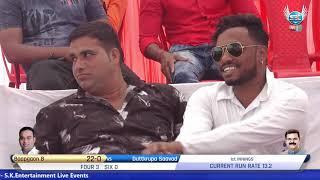 Bapgaon B Vs Dattakrupa Sawad  KHASDAR CHASHAK 2019 VASHERE  (3rd day)  //S.K.Entertainment.//