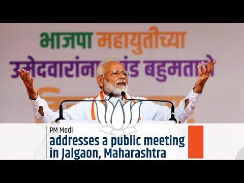 PM Modi addresses a public meeting in Jalgaon, Maharashtra