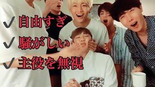 【BTS】リーダーの誕生日を祝うやりたい放題少年団①