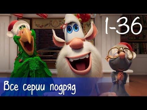 Буба - Все серии подряд (36 серий + бонус) - Мультфильм для детей видео