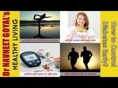 Sowohl auf das verabreichte Insulin