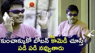 Sapthagiri Latest Comedy Scene - Back to Back - Chitrangada - 2017 Telugu Comedy Scenes