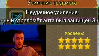 ЗАТОЧКА ОХОТНИКА   Warspear Online