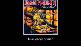 Iron Maiden - To Tame A Land (Lyrics)
