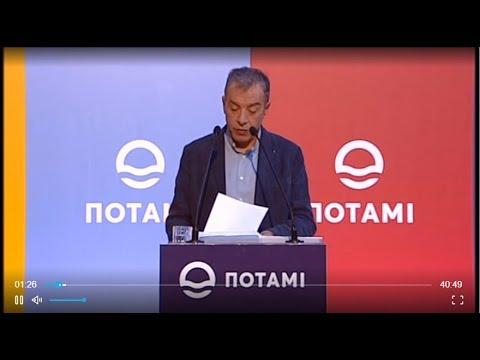 """Κεντρική προεκλογική συγκέντρωση του κόμματος """"ΠΟΤΑΜΙ"""" στην Αθήνα   23/05/2019   ΕΡΤ"""