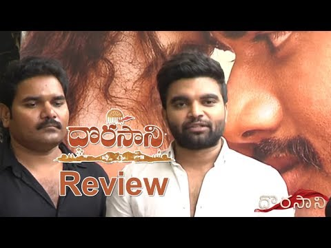 pradeep-machiraju-about-the-movie-dorasani
