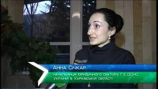 """Объектив-новости"" 14 ноября 2019"