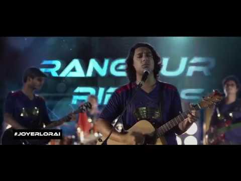 Official Theme Song of Rangpur Riders. The music is written, composed and tuned by the band SHUNNO. Lets hear it, enjoy it and cheer for Joyerlorai...