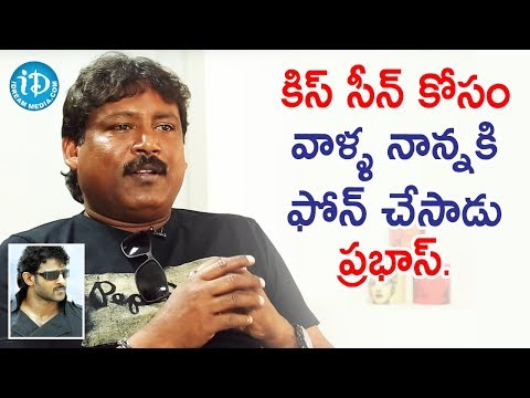Prabhas Took Permission From His Dad To Kiss - Prabhas Sreenu || Dil Se With Anjali