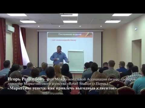 Антикризисная конференция для малого и среднего бизнеса