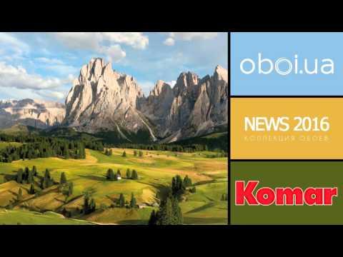 Видео Komar News 2016