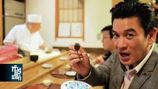 ทัวร์ตัวแตก Food Fanatic Thailand EP.1 [2/4] ศิลปะแห่งซูชิ กับเทพแห่งมากูโระ