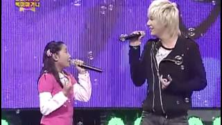 Charice Singing with Kyuhyun in Star King TV Show