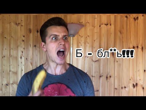 Учим алфавит вместе с Дениской