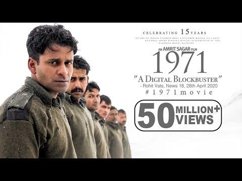 1971   Full Movie in Hindi   Manoj Bajpayee   National Award for 'Best Hindi Feature Film'