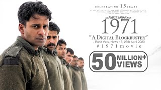 1971 | Full Movie in Hindi | Manoj Bajpayee | National Award for Best Hindi Feature Film - Download this Video in MP3, M4A, WEBM, MP4, 3GP