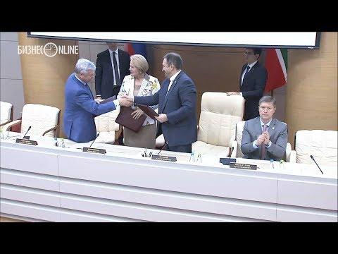 В Татарстане повысили минимальную зарплату