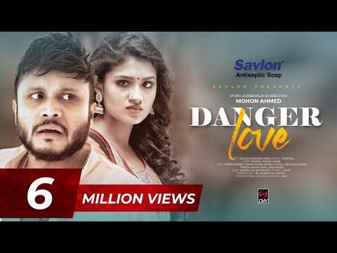 Danger Love   ডেঞ্জার লাভ   EID Natok 2020   Mishu Sabbir   Tasnia Farin   New Bangla Natok