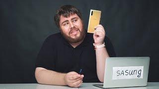 ЛУЧШИЙ Samsung в ИСТОРИИ!