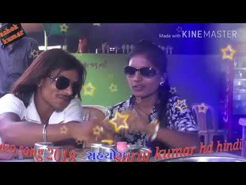 www.com suraj kumar hd  hindi video song 2018