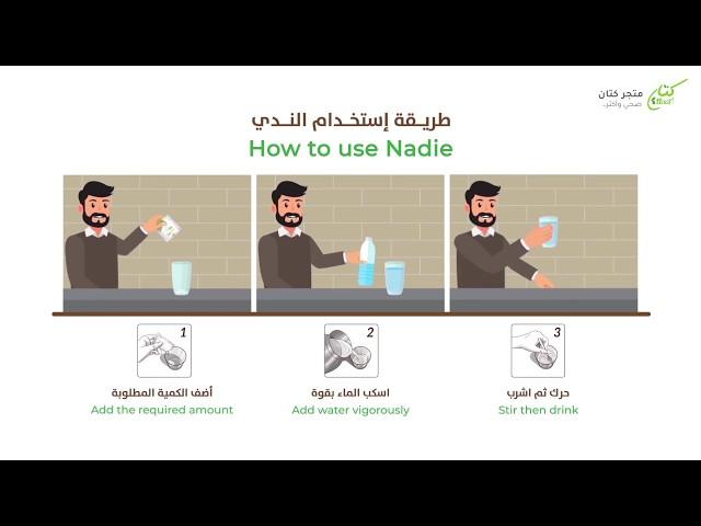 صمغ عربي هشاب عضوي