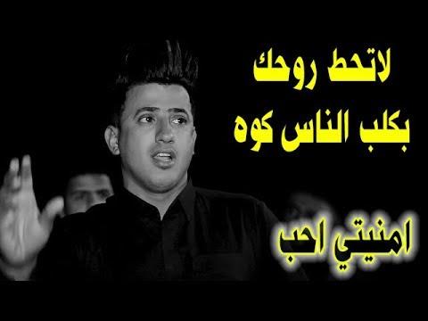 شحصلت من المحنه شكثر وادم عاشرت المهوال محمد ابو الورد خطوبة عدنان وعد المنصوري