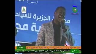 تحميل اغاني شكرالله عزالدين - شال هم فرقتك قلبي - مهرجان الجزيرة الثاني 2017م MP3