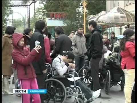 Инвалиды ждут путевку в санаторий 6 лет