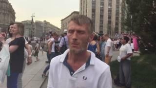 залипает у кремля под героином