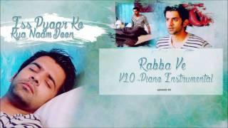 İPKKND - Rabba Ve V10 - Piano Instrumental
