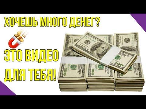 Как заработать в интернете #ПРЕДСТАРТ! #CashMag - денежный магнит
