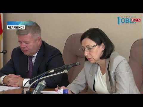 Котова отчитала чиновников за неверный отчет