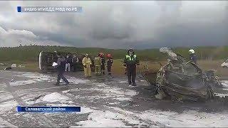 Смертельное ДТП на трассе Уфа-Челябинск: появилось видео