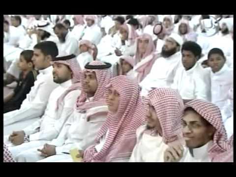 وتوبوا الي الله الشيخ محمد العريفي الجزء3