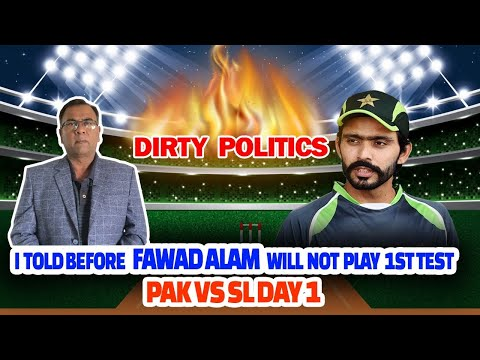 I told before Fawad Alam will not play 1st test | Pak Vs SL  Day 1