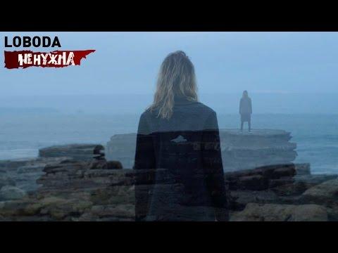 Концерт LOBODA (Светлана Лобода) в Харькове - 8