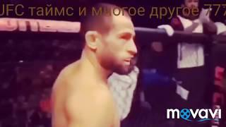 UFC mma тайсумов vs. Сильва лучшие моменты боя
