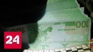 """Похитившего 15 млн рублей в Бинбанке """"байкера"""" задержали в Москве - Россия 24"""