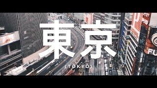 Beleef 10 dagen Japan in 4k Ultra HD