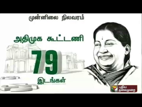 Tamil-Nadu-election-results-ADMK-DMK--Who-is-leading-now